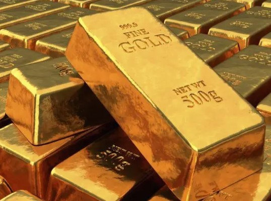 Altın Kredisi Veren Bankalar