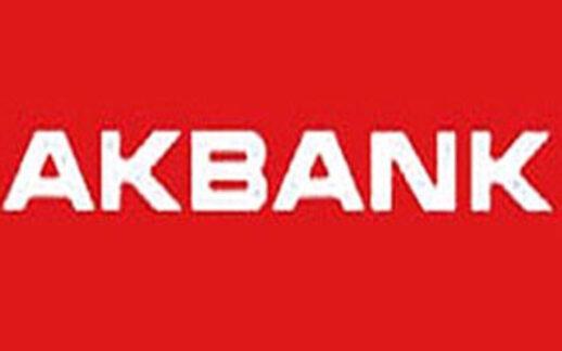 Akbank İnternet Bankacılığı Şifresi Alma Yöntemleri 2021