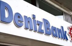 Denizbank İnternet Bankacılığı Şifresi Alma Yöntemleri