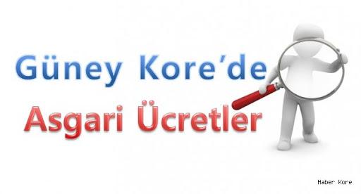 Güney Kore'de Maaşlar Ne Kadar?