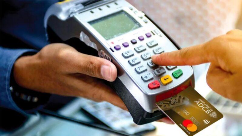 Bankaların Pos Cihazı Komisyon Oranları 2021